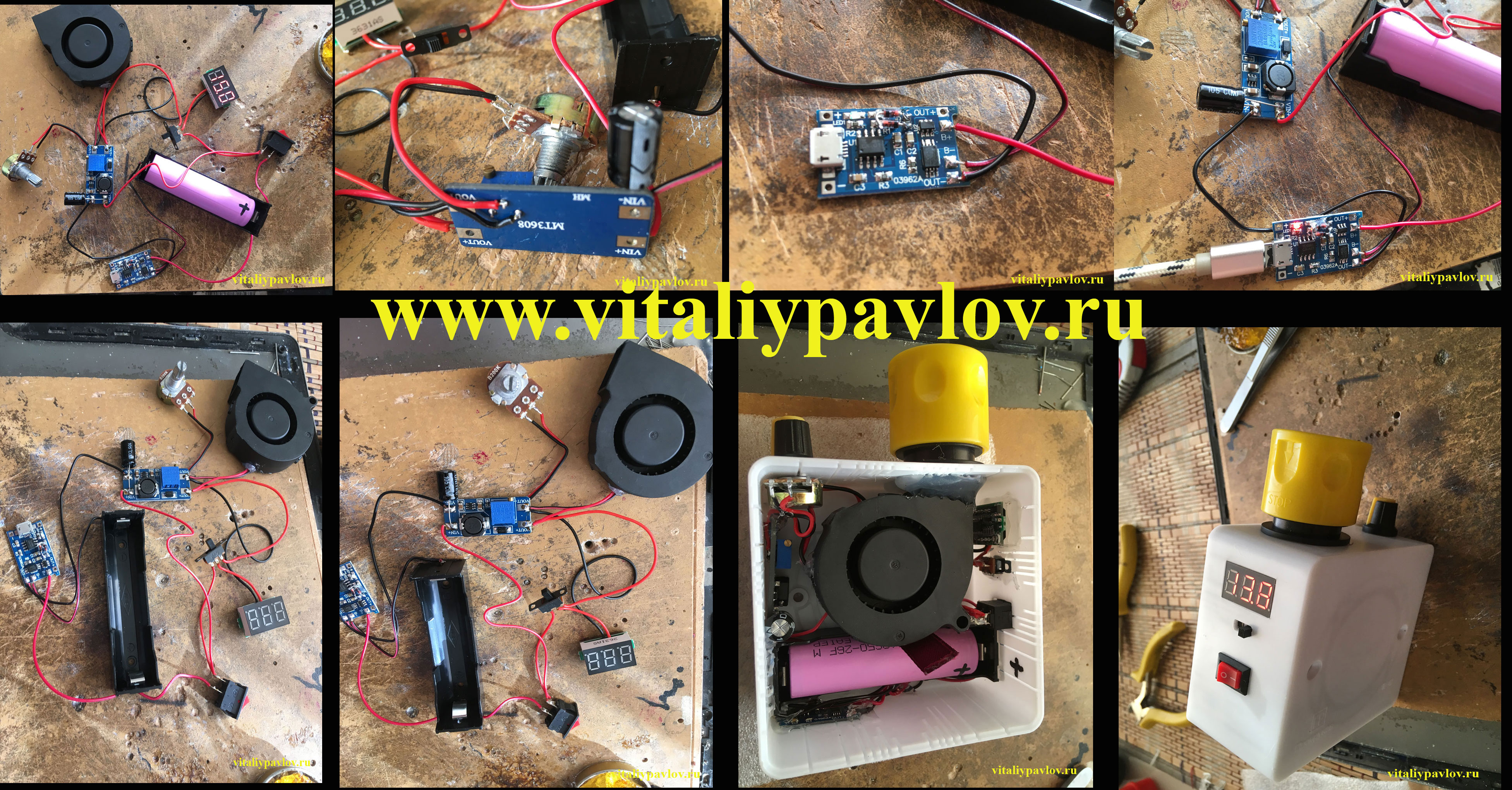 Аккумуляторный нагнетатель воздуха для дымогенератора коптильни