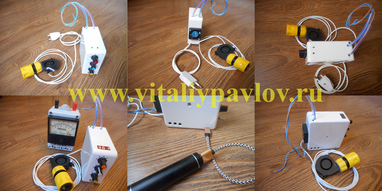 Гибрид высоковольтного генератора и нагнетателя воздуха (моноблок) для электростатики